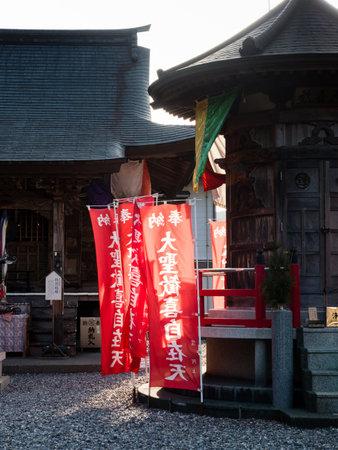 Kochi Prefecture, Japan - April 8, 2018: On the grounds of Iwamotoji, temple number 37 of Shikoku pilgrimage