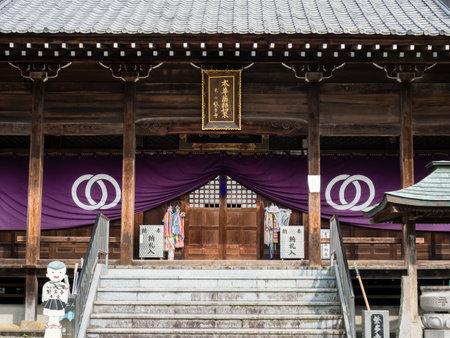 Matsuyama, Ehime prefecture, Japan - April 10, 2018: Main hall of Hantaji, temple number 50 of Shikoku pilgrimage