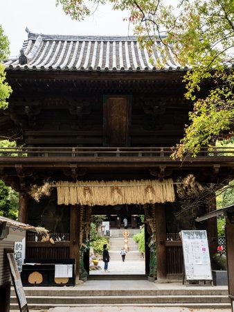 Matsuyama, Ehime prefecture, Japan - April 10, 2018: Entrance gate of Ishiteji, temple number 51 of Shikoku pilgrimage