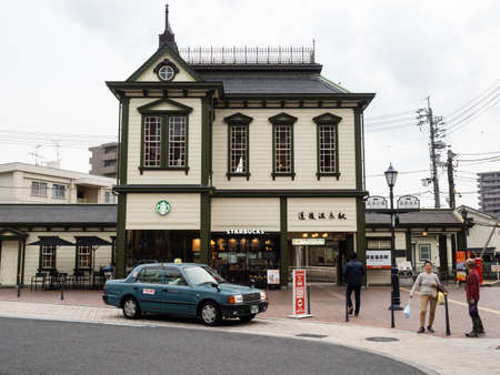 Matsuyama, Ehime prefecture, Japan - April 10, 2018: Dogo Onsen Station building dating from Meiji period