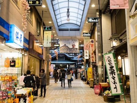 Matsuyama, Ehime prefecture, Japan - April 10, 2018: Inside the shopping arcade at Dogo Onsen