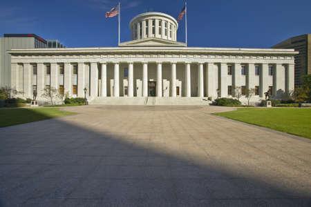 civic: State Capitol of Ohio, Columbus