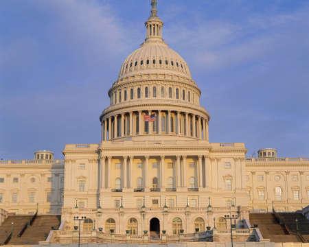 capitol building: Capitol Building Stock Photo