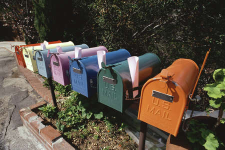 Colorful row of mailboxes