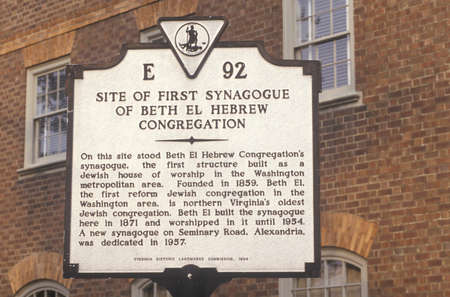 A sign that reads �Site of first synagogue� Stock Photo - 20512753