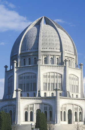 house of worship: The Bahai House of Worship of Eastern Religions in Wilmette Illinois Editorial