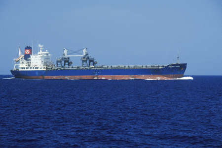 baro: The Probo Baro freighter, off the coast of Panama