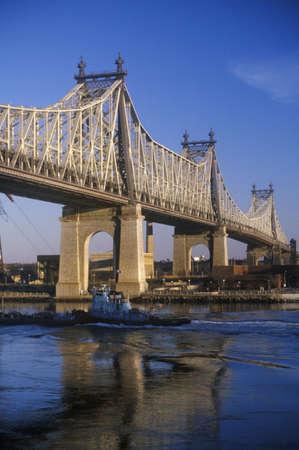 queensboro bridge: The Queensboro (59th Street) Bridge to Queens