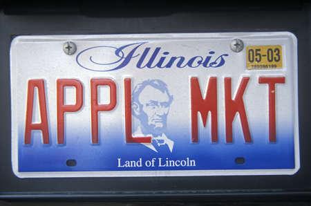 Vanity License Plate - Illinois