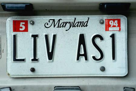 Vanity License Plate - Maryland