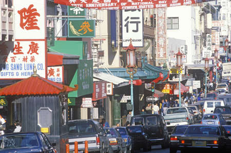 advertise with us: Sunday morning in Chinatown, San Francisco, California