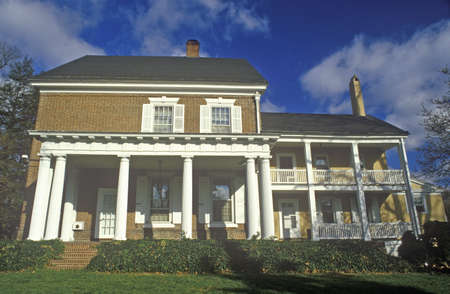 historic district: Governors Mansion in the Historic District of the states capital, Dover, Delaware
