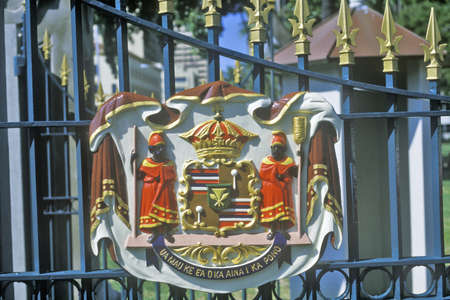 pomp: Royal Crest at the Iolani Palace, Honolulu, Hawaii Editorial
