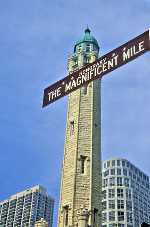 magnificent mile: The Magnificent Mile Sign with the Water Tower, Chicago, Illinois Editorial
