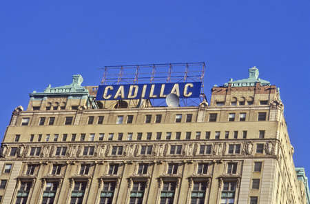 Cadillac Building in downtown Detroit, MI