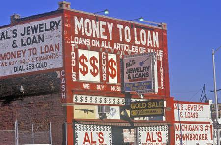 urban decay: Loan Shark building in Detroit, MI
