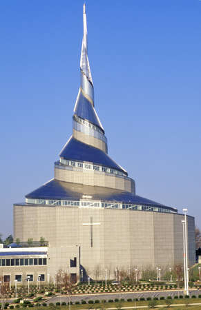 mormon temple: Community of Christ Temple & Auditorium, Independence, MO