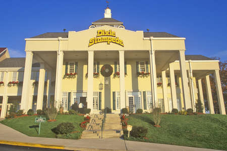 stampede: Dixie Stampede, Ozark Mountain Entertainment Center, Branson, MO Editorial