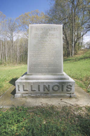 ms: Memorial to 118th Infantry Regiment of Illinois at Vicksburg National Military Park, MS