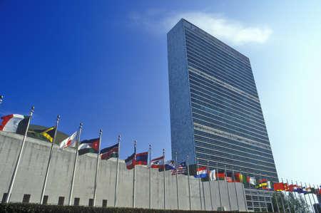 nazioni unite: Palazzo delle Nazioni Unite, New York, NY Editoriali