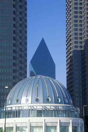 commerce: Commerce Dome with Fountain Place in background, Dallas, TX Editorial
