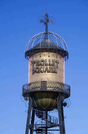 salt lake city: Torre de agua en Trolley Square, Salt Lake City, UT