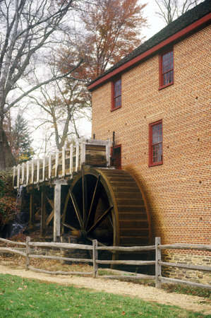 grist mill: Grist mill in Reston, VA