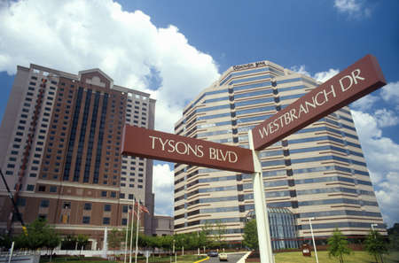 Tyson corporate headquarters, Fairfax County, VA
