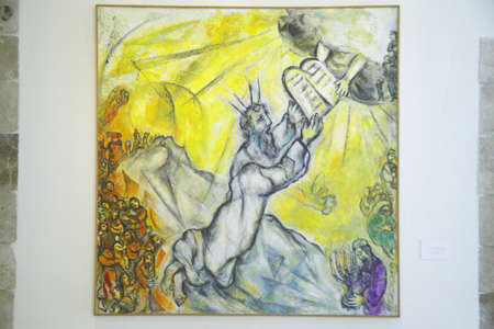 marc: Painting by Marc Chagall, Marc Chagall Museum, Nice, France