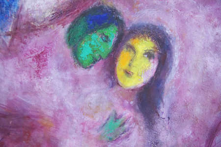 Painting by Marc Chagall, Marc Chagall Museum, Nice, France