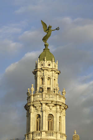 Dome of the Royal Theater, Grand Teatro and Old Opera House of Havana, Cuba