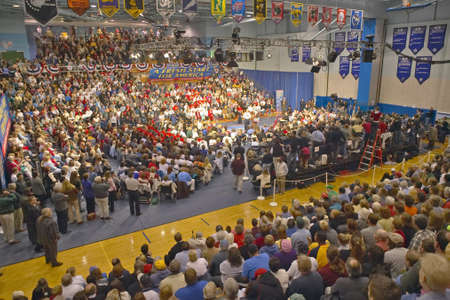campaigning: Senator John Kerry addresses audience of supporters at a southern Ohio high school gymnasium in 2004