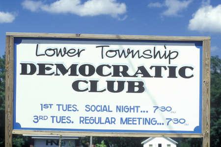 下郷民主クラブ、ニュージャージーの署名します。