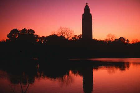 State Capitol of Louisiana, Baton Rouge Zdjęcie Seryjne - 20738233