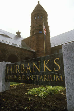 Fairbanks Planetarium and Museum in St. Johnsbury, VT