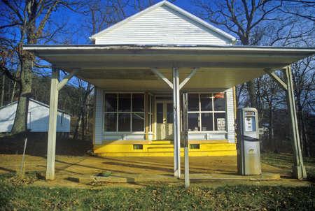 va: Empty gas station for rent, VA