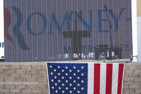 2012 년 대통령 선거 기간 중 대통령 캠페인 랠리에서 야외 스크린