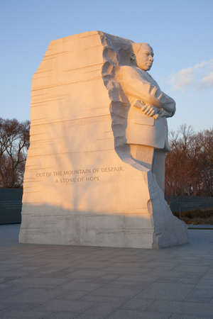 Martin Luther King, Jr  Memorial in West Potomac Park in Washington, D C