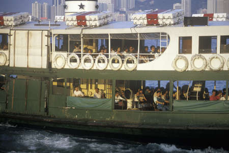 photographies: Star Ferry in Hong Kong Harbor Editorial