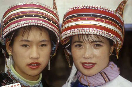 guides: Yi minority ethnic group tour guides in Kunming, Yunnan Province, Peoples Republic of China Editorial