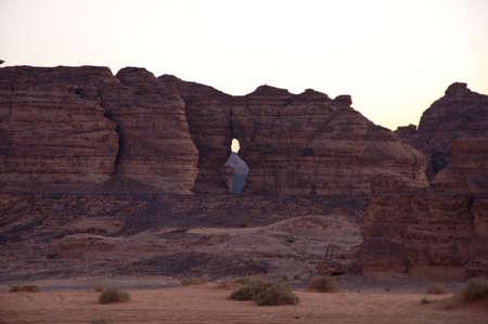 grave site: Bowling pin rock in Saudi Arabia