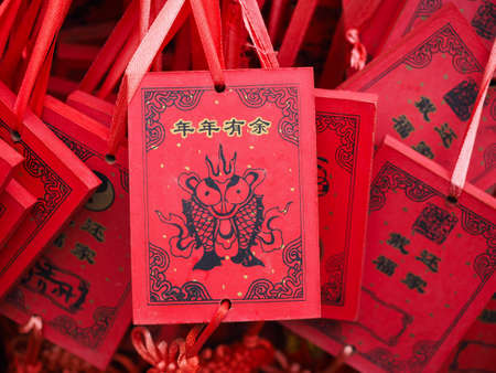 wishing: Red wishing cards in Chinese temple Stock Photo