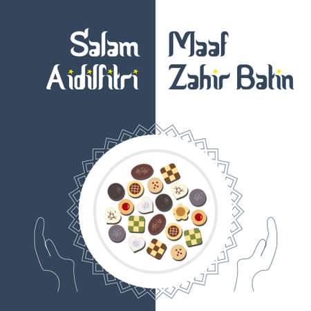 Vector illustration of traditional cookies served during Aidilfitri festival 向量圖像