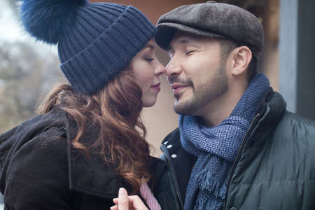 Portrait of couple in love on the street