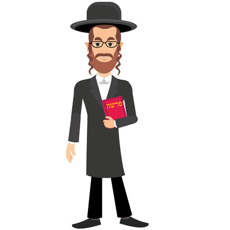 the rabbi: jew with Torah in their hands Illustration