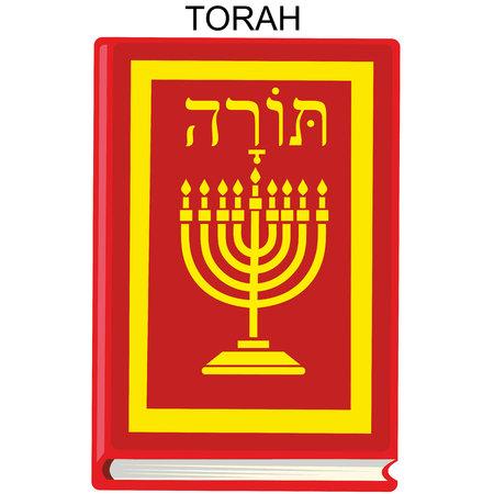 jews: Jewish icon, Dreidel, Shofar, torah, david star, torah