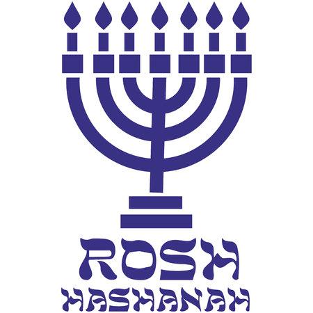 yom: Jewish icon, Dreidel, Shofar, torah, david star, torah