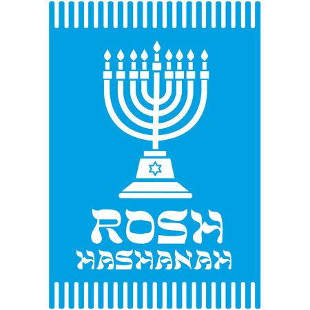 semite: Jewish icon, Dreidel, Shofar, torah, david star, torah