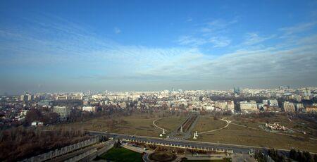 guarda di Bucarest, Romania