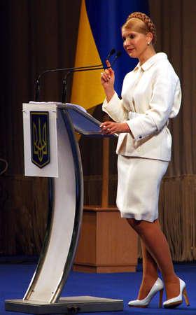 oficina antigua: El ex primer ministro de Ucrania, Yulia Tymoshenko, ha sido declarado culpable por un tribunal de Kiev de abuso de autoridad sobre un acuerdo de gas con Rusia y encarcelado durante siete a�os